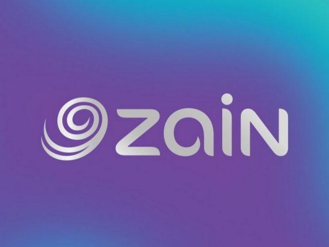Zain South Sudan logo