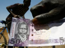 50 South Sudanese pounds note - AFP